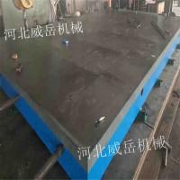 生产铸铁T型槽平台 铸铁平板龙门刨床加工