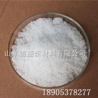 硝酸镧铈厂商出厂价,硝酸镧铈工业级优惠价格