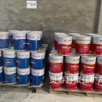 室外厚型防火涂料 灵寿厂家价格优惠