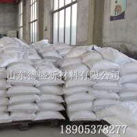 硝酸铟现货供应工业级硝酸铟优惠价格