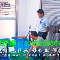 深圳沙井宣传片拍摄制作找哪家公司好