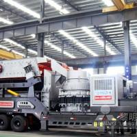 时产230-340吨低霞石河卵石制砂机