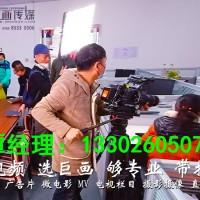 深圳碧头如何选择企业宣传片制作公司