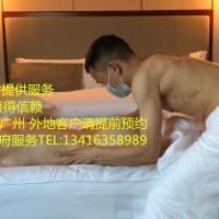 广州异性女子SPA推油男技师上门男按摩师精油按摩