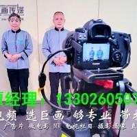 东莞虎门三维动画制作企业宣传片拍摄
