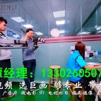 深圳桥头企业宣传片拍摄制作哪家公司好