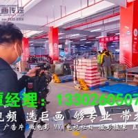 东莞虎门视频拍摄制作有哪些公司