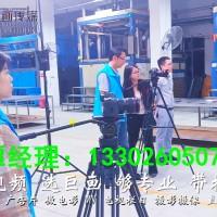 东莞寮步企业专题宣传片拍摄文案的三要素