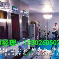 东莞企业拍摄一部企业宣传片到底要花多少钱花在哪些地方