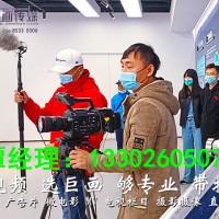 东莞市虎门企业拍摄宣传片的流程