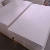室式加热炉硅酸铝纤维板保温隔热板