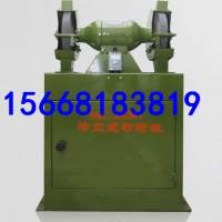 除尘式立式砂轮机M3030