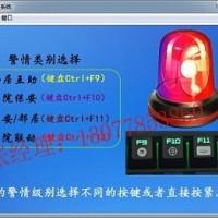 医院纯软件一键报警系统*纯软件一键式报警系统