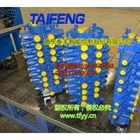 5吨微型挖机履带式换向阀生产厂家