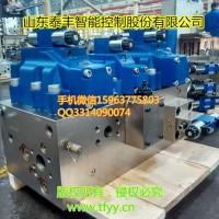 5000千牛压力机液压系统集成阀泰丰生产