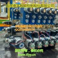 3000吨液压机械二通插装阀 泰丰专业生产