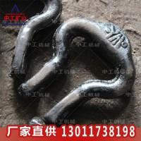 矿用C级马蹄环 18*64刮板链用开口环 40T刮板机连接环