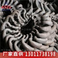 矿用开口式连接环 18*64马蹄环 34x126大肚子链接环