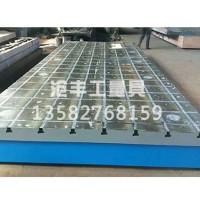 四川T型槽平台厂家-沧丰量具加工订制划线平板