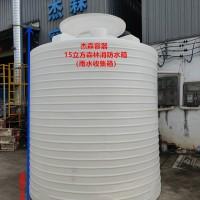 净水设备聚乙烯储罐