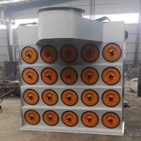 贵州小型滤筒除尘器|鑫伟环保加工AT-LTC滤筒式除尘器