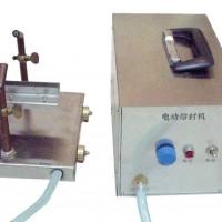 电动熔封机介绍,安瓿熔封机,实验室熔封机厂家,价格,图片