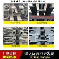 公路桥梁路面用伸缩缝装置变形缝型钢伸缩缝梳齿板伸缩缝