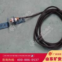 矿用本安型位置传感器工作原理