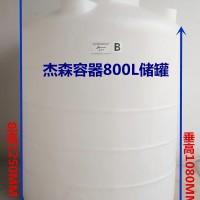 防腐设备 氨水储罐