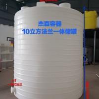 氢氧化钾储罐