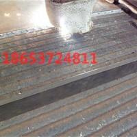 堆焊耐磨板 6+4耐磨板 金属耐磨板 向上金品