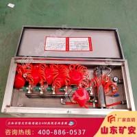 压风供水自救装置介绍