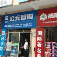 汉中西乡门面门头招牌, 西乡PVb2b商务门头广告让品牌更有力量