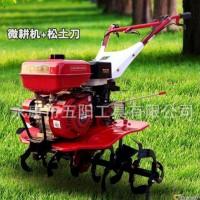 微耕机旋耕机松土多深微耕机旋耕机改装配件微耕机旋耕机多少钱