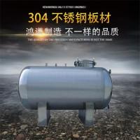 枣阳 鸿谦304卧式无菌水箱 卧式卫生级储水箱 甄选品质