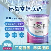 大桥工程设备防腐底漆 网架钢结构漆长廊钢结构油漆