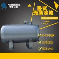 嵩县 鸿谦304卧式无菌水箱 居民供水卧式水箱品质过硬