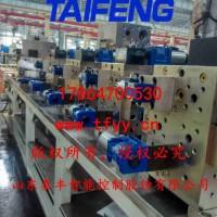 YN32-100FXb2b商务V标准100吨锻压机插装阀厂价直销