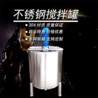双城鸿谦不锈钢搅拌罐混合搅拌罐品质保证