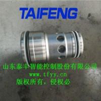 TLb2b商务025DB20G插件