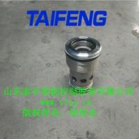 TLb2b商务025DB20G插件-山东泰丰液压
