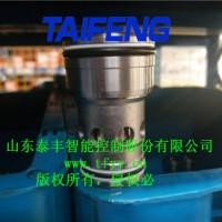 TLb2b商务025DB20G插件好品质尽在泰丰液压