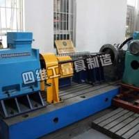 贵州试验铸铁平台厂价供应-四维工量具-厂价定制电机试验平板
