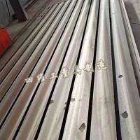 黑龙江试验平板厂价销售~四维量具~厂家供应汽车铸铁平台