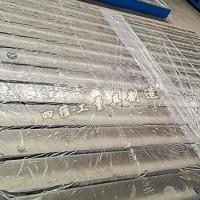 辽宁试验铸铁平台厂家订制|四维工量具|厂价定制汽车铸铁平板