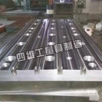 天津试验平板厂家供货|四维工量具|厂家订购汽车实验设备底座