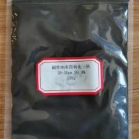 纳米四氧化三铁  UG-F901 苏州优锆纳米材料