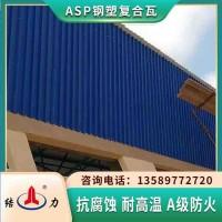 结力防腐覆膜板 塑钢彩钢瓦 安徽宿州树脂彩钢瓦安装方法
