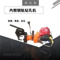 益阳NZG-31Ⅲ型内燃钢轨钻孔机—生产工艺—硬质合金钢钻头