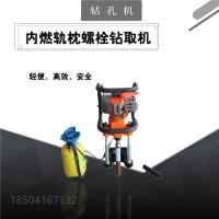 岳阳NLQ-45型全自动钻孔机—优势制造—离合器